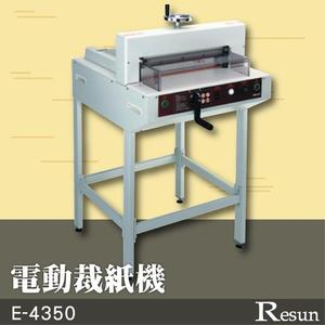 店長推薦 - Resun【E-4350】電動裁紙機 截紙 包裝 裁切 裁紙器
