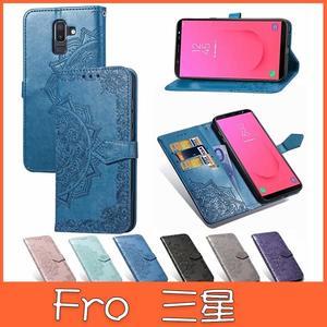 三星 J6+ J4+ J6 J4 J2 Pro 2018 J7 Pro J3 Pro 曼陀羅皮套 手機皮套 壓紋 插卡 支架 磁扣 掀蓋殼
