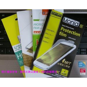 【台灣優購】全新 SONY Xperia XZ3.H9394 專用亮面螢幕保護貼 防污抗刮 日本材質~非滿版~