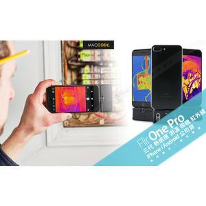 公司貨 FLIR ONE Pro 三代 雙鏡頭 熱感應 相機 紅外線 測溫 iPhone / Android