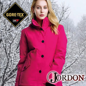 Jordon 橋登 女 Gore-Tex 防風防水兩件式保暖外套 (內件 JIS90/10 精選鵝絨外套) 1112『深桃』羽絨外套
