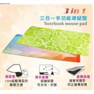 新竹【超人3C】KINYO 3合1多功能滑鼠墊 可除去螢幕上的髒污及指紋 超細纖維布+天然橡膠 MP-233 超薄