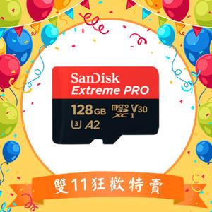 【雙11特賣】SanDisk MicroSD T-flash EXTREME PRO 128GB/128G 170MB/90MB A2 記憶卡