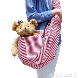 寵物外出包狗狗斜背包背包袋鼠袋泰迪比熊外出攜帶斜背包 潮人女鞋