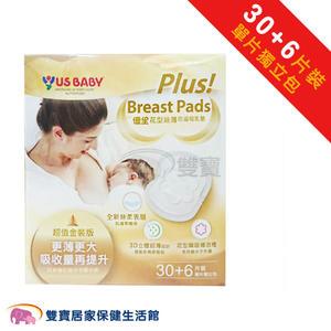 US BABY 優生 花型絲薄防溢母乳墊30+6片 3D 碟型 防溢 獨立包裝 吸收 乾爽 透氣 柔軟