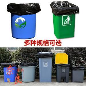 大垃圾袋大號加厚黑色酒店環衛物業用特大塑膠袋【奈良優品】