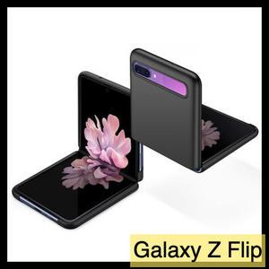 【萌萌噠】三星 Galaxy Z Flip 可折疊手機專用款 時尚防摔純色保護殼 絲滑 親膚 硬殼 手機殼 手機套