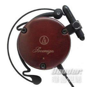 【曜德視聽】鐵三角 ATH-EW9 日本櫻花木 耳掛式耳機 高品質推薦 / 宅配免運 / 送硬殼收納盒