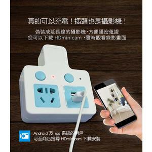 【北台灣防衛科技】W101無線插座WIFI針孔攝影機/365天錄影/無線WIFI插頭監視器竊聽器遠端針孔