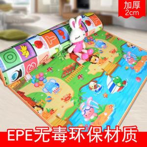 寶寶爬行墊 【第二件499】嬰兒加厚爬爬墊環保雙面防潮墊泡沫地墊遊戲毯【200*180*2cm】