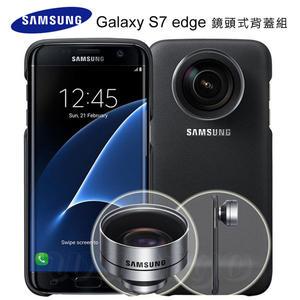Samsung Galaxy S7 edge 專用鏡頭式背蓋組 防震薄型  保護套 硬殼