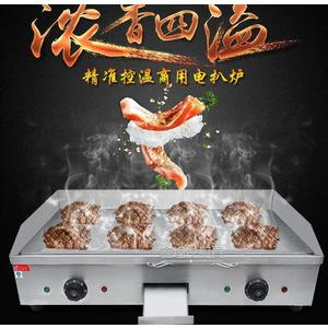 扒爐煎台 商用手抓餅機器面餅擺攤設備平板鐵板燒煎烤魷魚冷面機台式電扒爐 MKS 歐萊爾藝術館