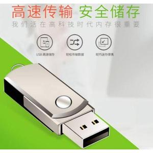 隨身碟128G超大容量128G1TB手機優盤128G金屬2tb備份高速小U3.0 生活主義