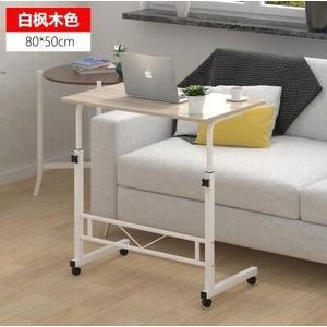 宿舍桌子 電腦桌 床上書桌 床邊桌 移動升降桌【80-50白楓】