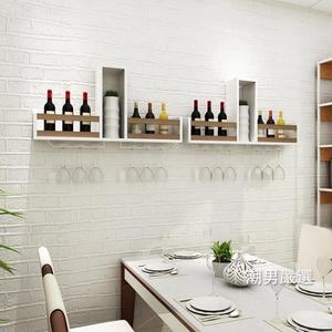 酒架牆上酒櫃壁掛酒架現代簡約置物架創意紅酒架子餐廳壁掛式家用酒架xw
