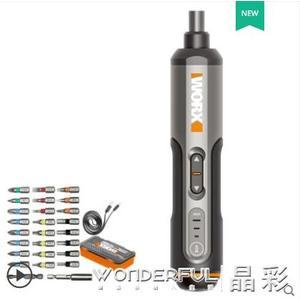 電動螺絲刀 威克士電動螺絲刀WX240 小型充電式自動起子手電鉆多功能電批工具 免運