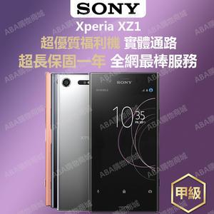 【優質福利機】SONY Xz1 索尼 旗艦 Xperia XZ1 64G 單卡版 保固一年 特價:5850元
