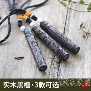 usb充電式電弧電子火折子 創意香道老式打火機防風感應點香點煙器 小時光生活館