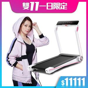 雙11限定 / 輝葉 Werun小智跑步機HY-20602