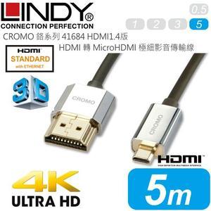 德國林帝LINDY CROMO 鉻系列 41684 HDMI1.4版 HDMI 轉 MicroHDMI 極細影音傳輸線 5m
