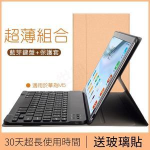 ipad藍芽鍵盤ipad2018/2017保護套 秒變Mac 帶藍牙鍵盤 A1893內置筆槽 IPad 休眠皮套鍵盤全包邊