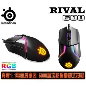 [地瓜球@] 賽睿 SteelSeries Rival 600 RGB 電競 光學 滑鼠 6千萬次點擊機械式按鍵