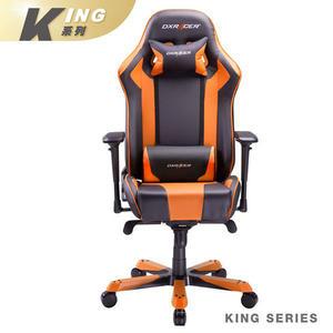 DXRACER 極限電競款 賽車椅 KS06 (黑橘色) 上路帝王專用