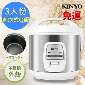 (免運費/好便宜)【KINYO】3人份直熱式電子鍋(REP-06)蒸煮兩用