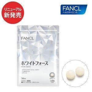 日本 【Fancl芳珂】無添加美白丸 30日份-463526