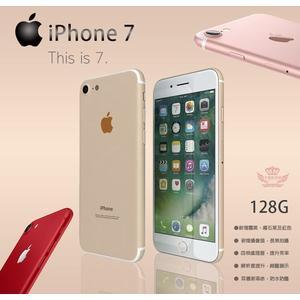 iPhone 7 128G【二手品】送行動電源+鋼化膜+空壓殼,6色現貨,當天下單!當天出貨!5S、6S、6Plus