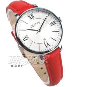 DEJAVU 羅馬時刻 繽紛色系 指針錶 學生手錶 日期顯示窗 皮革 女錶 DJ-5022紅