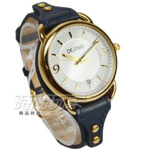 DEJAVU 個性派 獨立自主 數字時刻 日期顯示窗 皮革防水腕錶 女錶 小款 金電鍍 DK-5021L金藍