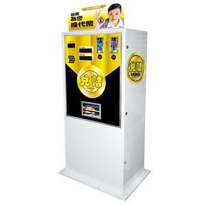 """""""六合一兌幣機"""" 兌幣機 自動換幣機 自助洗衣 自助洗車 電玩遊戲店 無人商店等皆適用"""