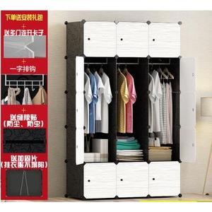 簡易衣櫃簡約現代經濟型塑料組裝大衣櫥實木出租房臥室儲物櫃子【15門3掛黑白木】