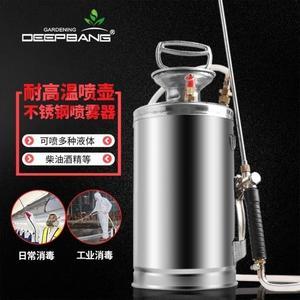 農藥噴霧器 不銹鋼噴霧器耐高溫汽油噴壺工業噴油壺農用養殖場消毒高壓壺 JD 非凡小鋪