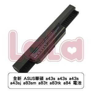 全新 ASUS華碩 a43s a43s a43s a43sj a83sm a83t a83tk a84 電池