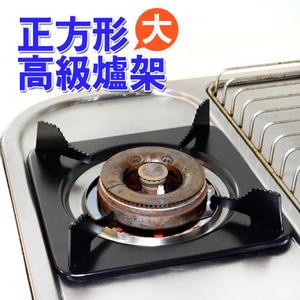 【方型高級爐架】瓦斯爐架 正方形 1盒2入 廚房用品 台灣製造 KA058-08 [百貨通]