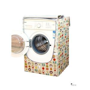 洗衣機防塵罩滾筒洗衣機罩防水防曬海爾小天鵝格蘭仕LG三洋美的TCL通用防塵套