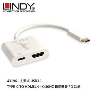 LINDY 43196 - 主動式 USB3.1 TYPE-C TO HDMI1.4 4K/30HZ 轉接器帶PD功能