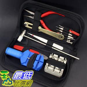 [106大陸直購] 手錶工具包 16合1 手錶DIY及修錶必備  鐘錶 工具組 換電池 (_K312)