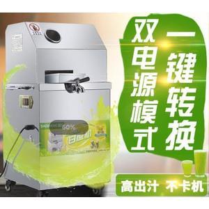 甘蔗機 備註電壓110V 220V甘蔗機商用甘蔗榨汁機器不銹鋼全自動電動商用甘蔗機立式臺式 名稱居家