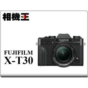 ★相機王★Fujifilm X-T30 Kit組 黑色〔含 XF 18-55mm〕平行輸入