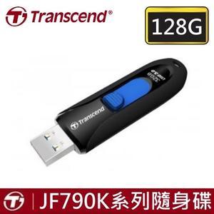 【免運費+加碼贈SD收納盒】創見 USB 隨身碟 USB3.1 JF790K 128GB  USB 隨身碟-黑X1P◆伸縮USB接頭◆