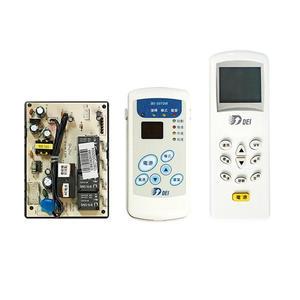 《鉦泰生活館》冷氣機 微電腦 控制器DEI-507DR