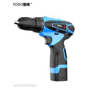 電動螺絲 12V鋰電鑚充電式手鑚小手槍鑚電鑚多功能家用電動螺絲刀電轉MKS 維科特3C