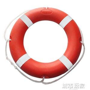 救生圈 船用專業救生圈成人救生遊泳圈2.5KG加厚實心國標塑膠救生圈大型 JD 下標免運