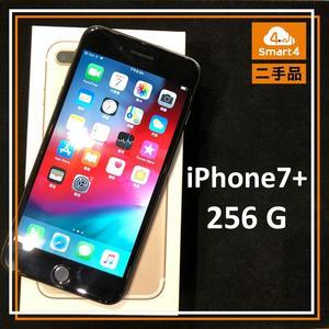 【愛拉風】實體店面30天保固 iPhone7 plus 5.5吋 256G 霧黑 消光黑 二手機 中古機 外觀極新