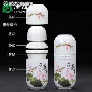 旅行茶具 同心杯手繪青花旅行功夫茶具套裝家用一壺兩杯快客杯茶壺戶外便攜 繽紛創意家居