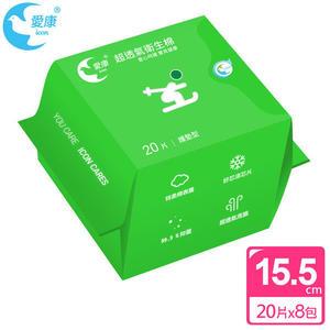 愛康Icon 15.5cm護墊(20片x8包)