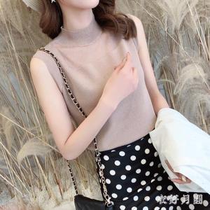 2019新款韓版無袖背心女上衣夏季潮流寬鬆內搭短袖蕾絲上衣 QW7238【衣好衣圓】